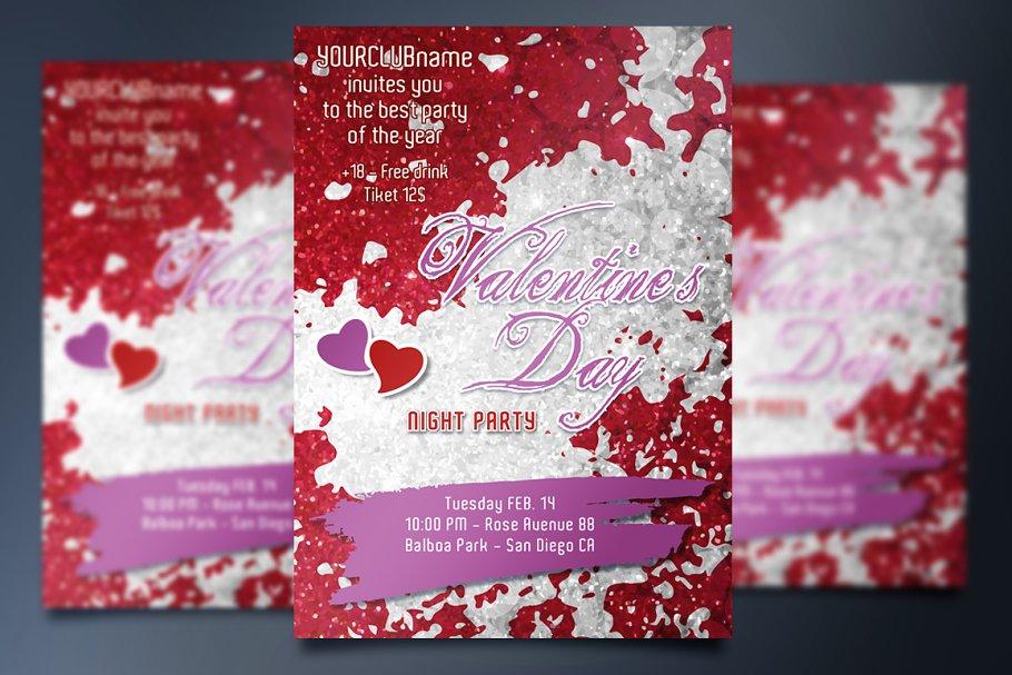 Valentine S Day Party Invite Card