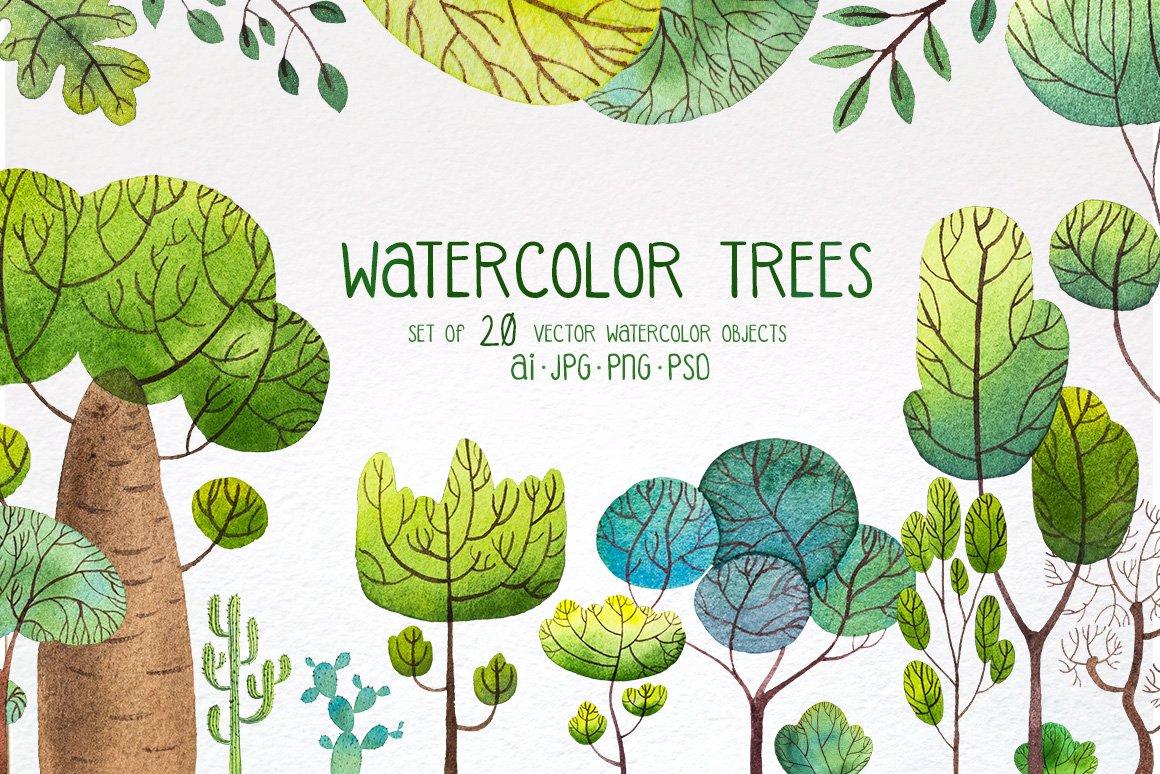 Watercolor trees set#2 ~ Illustrations ~ Creative Market