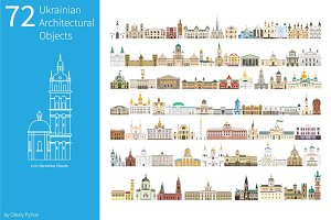 Ukrainian Architecture Set (72 pcs)