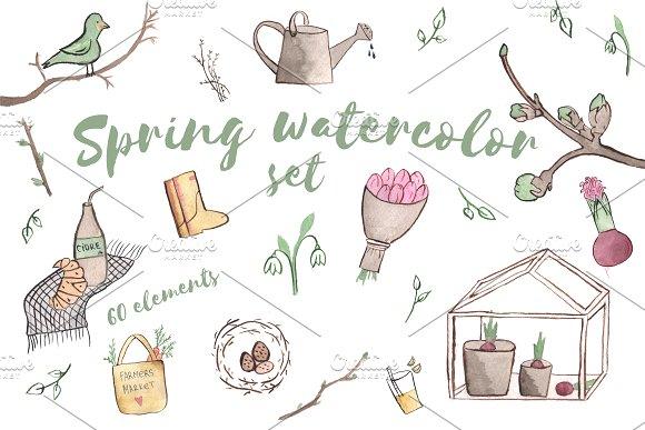 Spring Watercolor Set
