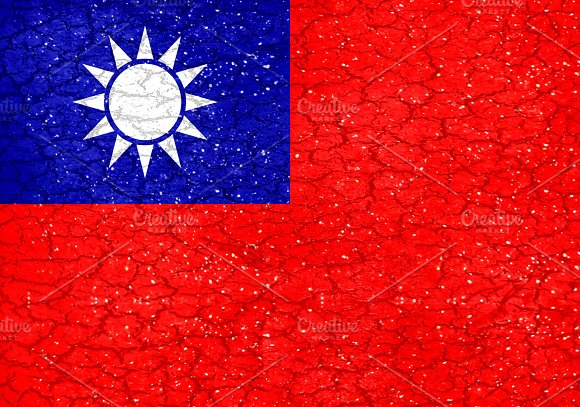 Grunge Style Taiwan National Flag