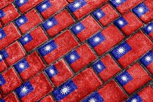 Taiwan Flag Urban Grunge Pattern