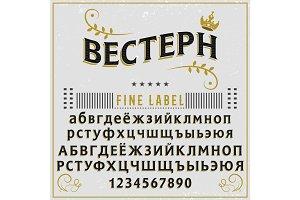 Western cyrillic typeface