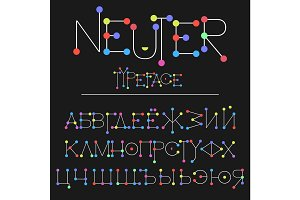 Neuter modern flat font made with dots, good for motion and game design, colorful font isolated on background Russian letters, Cyrillic