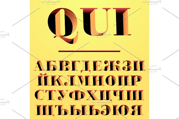 Qui Modern Typeface Carved From The Wall Letters And Numbers Cyrillic Alphabet Russian