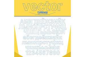 Vector looking typeface shows curves on letters on Russian cyrillic