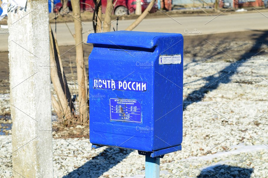 po box russian mail street box of letters in the village architecture
