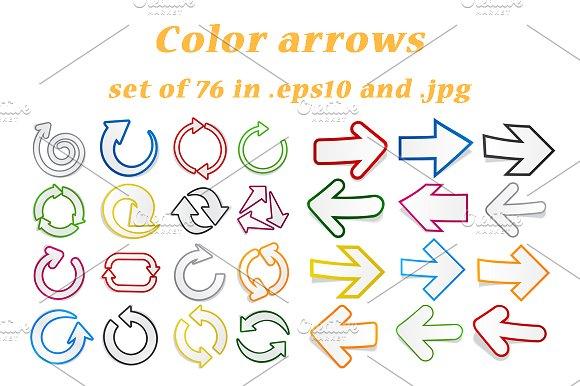Set Of Colored Arrows 76 Pcs
