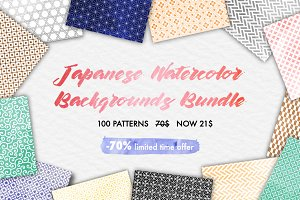 -70% Japanese Watercolor Bundle