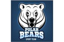 Polar Bear Head mascot - vector illustration