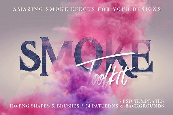 Smoke Toolkit