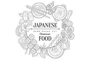 Japaneese Food Vintage Sketch