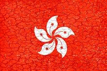 Hong Kong Flag Grunge
