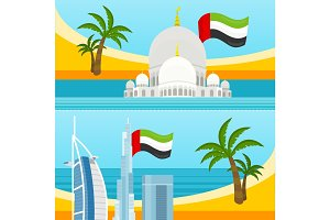 Set of United Arab Emirates Travel Posters