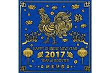 gold Happy Chinese new year rooster