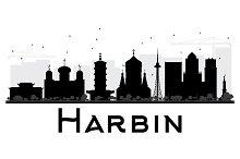 Harbin City skyline