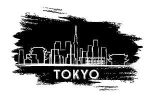 Tokyo Skyline Silhouette.