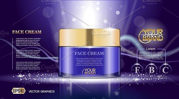 Purple Face Cream Container Mockup