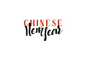 Chinese New Year lettering.