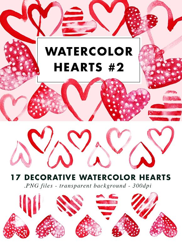 17 Watercolor Heart illustrations