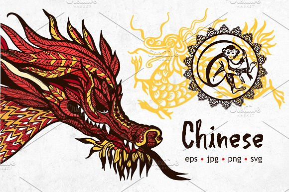 Chinese Symbols Sketch Set