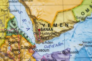 Republic of Yemen country map .