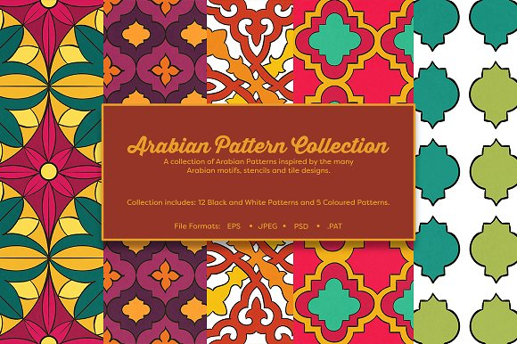 Arabian Pattern Collection