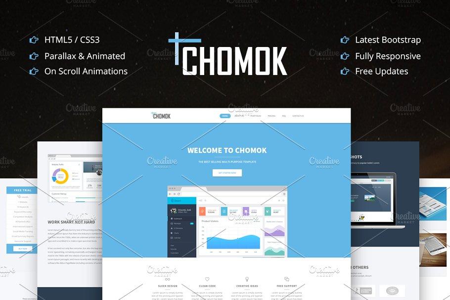 Chomok - Html5 Multipurpose One Page ~ HTML/CSS Themes ~ Creative Market