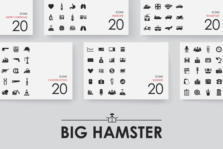 8900 BIG HAMSTER Icons Library