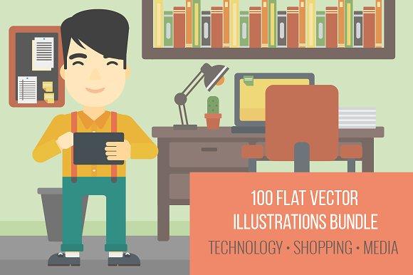 Technology, shopping, media bundle