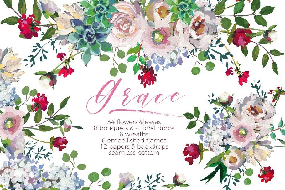 Grace Wedding Floral Design Set