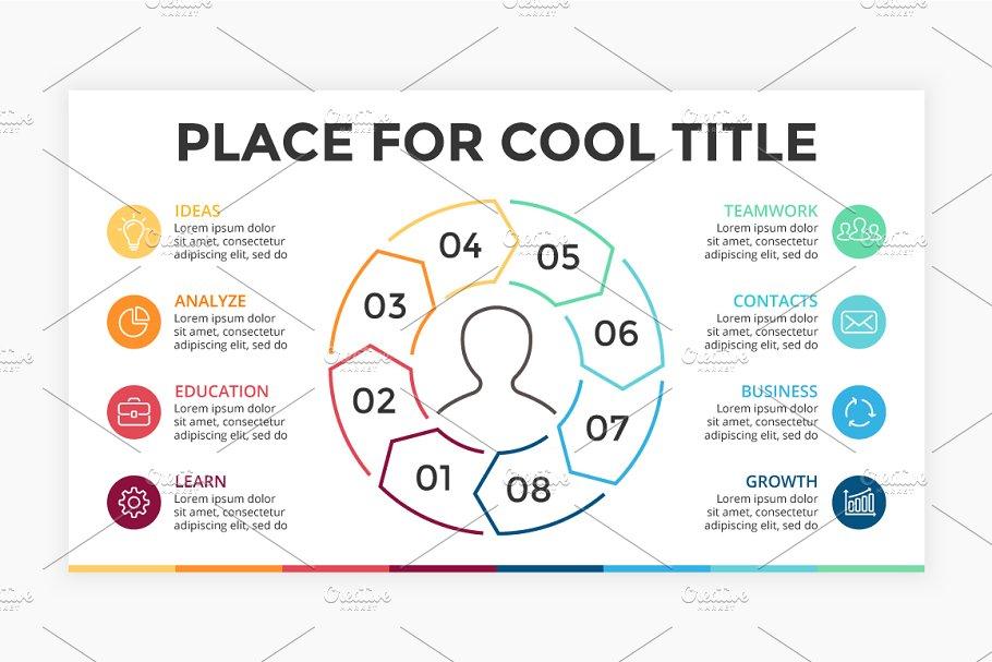 Circle arrows ppt key psd ai eps presentation templates creative previous ccuart Images