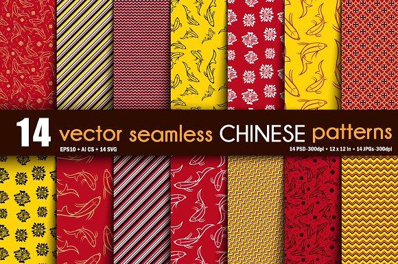 Chinese Ornamental Seamless Pattern