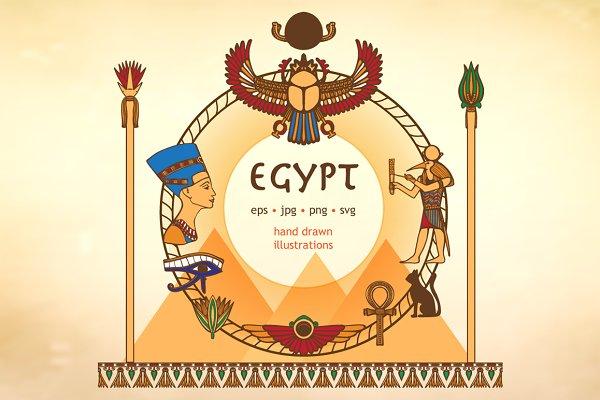 Ancient Egypt Set