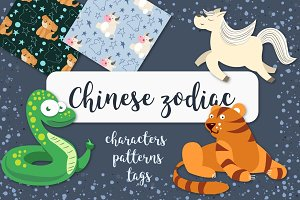 Chinese zodiac bundle