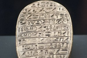 Egyptian Artifact