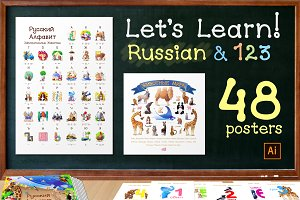 ♥ vector. Russian Learning