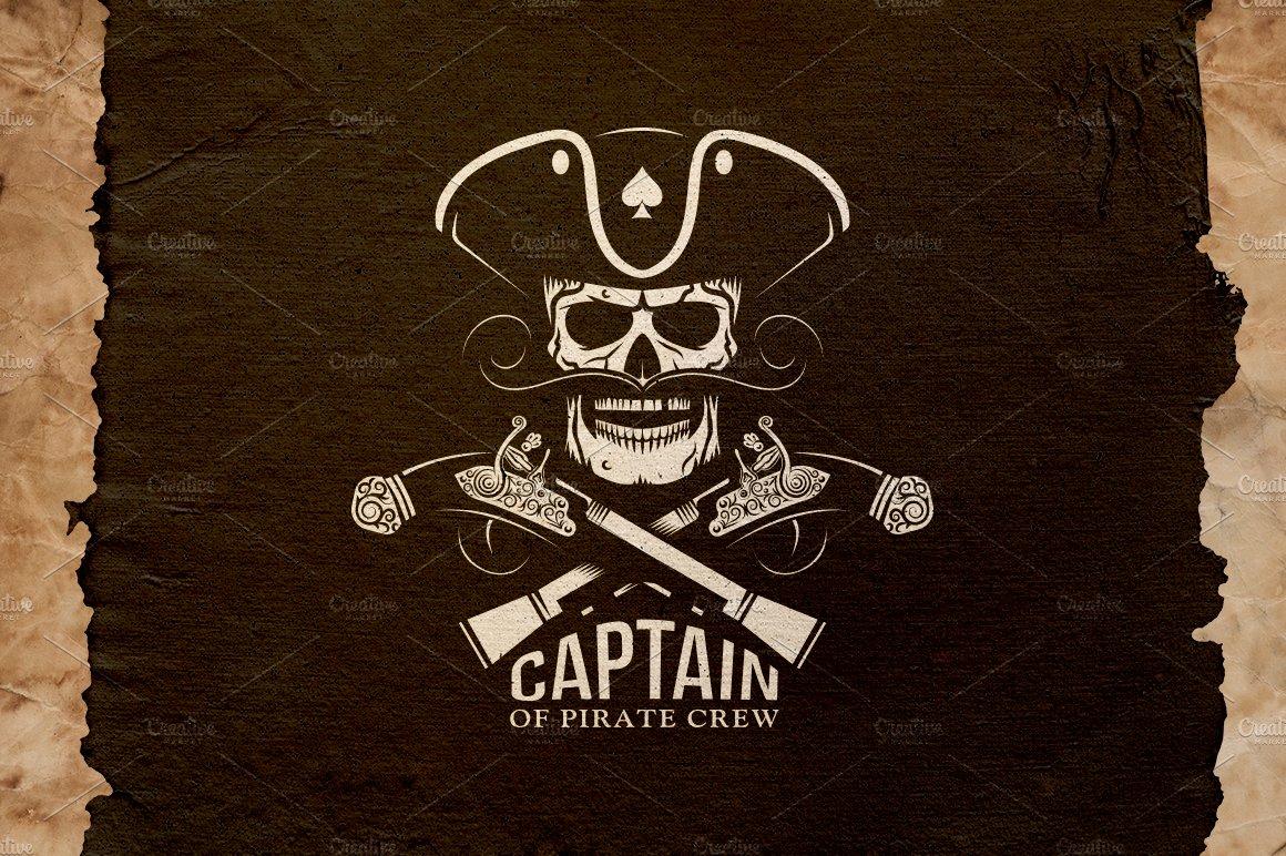 Pirate Captain Logo Logo Templates Creative Market