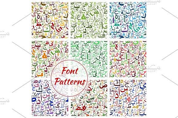 Font Vector Patterns Set Arabic Alphabet Letters