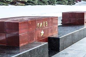 City-hero of Kiev.