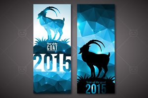 New Year Banners Set with Goat