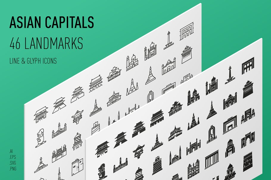 Asian Capitals Icon Set