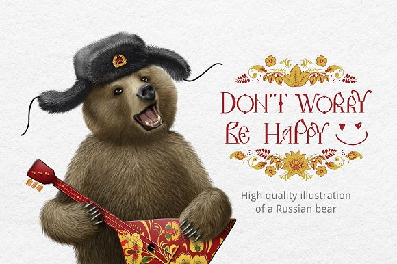 Russian Bear Draw Illustration
