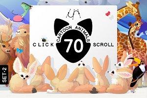 ♥ vector Animals Set 2