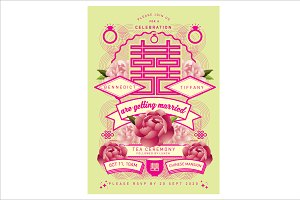 chinese wedding invitation template