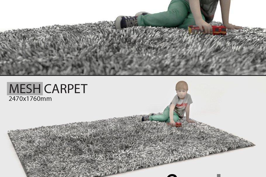 carpet 64