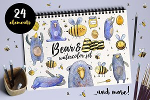 Bear and Bee Watercolor Set