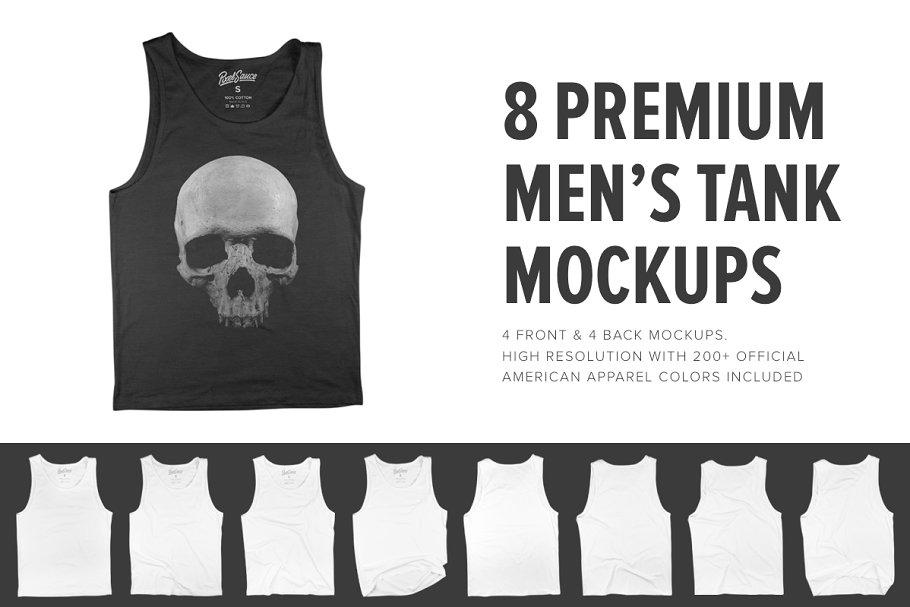 1bb5f54677a4e 8 Premium Men s Tank Top Mockups ~ Product Mockups ~ Creative Market
