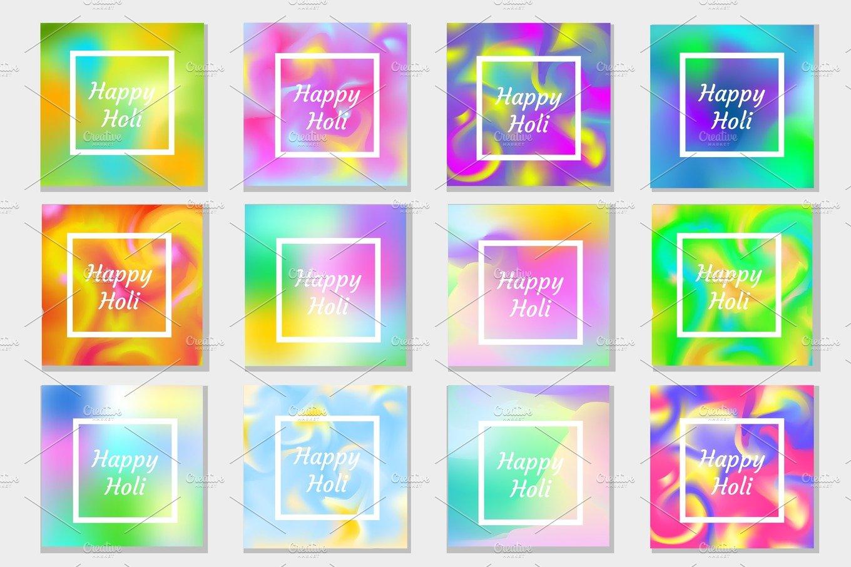 Happy Holi Templates Card Templates Creative Market
