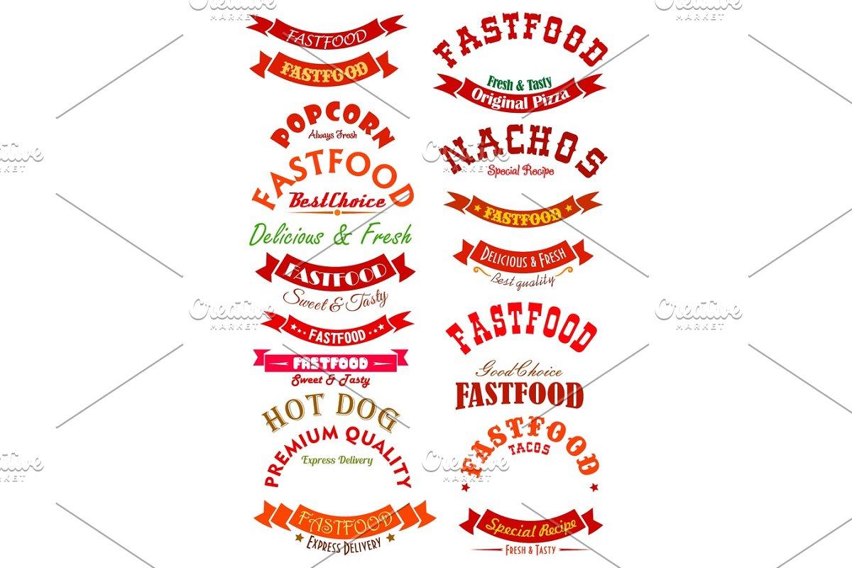 Fast food ribbon banner set for badge design